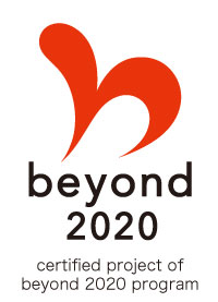 beyond 2020 program certified logo