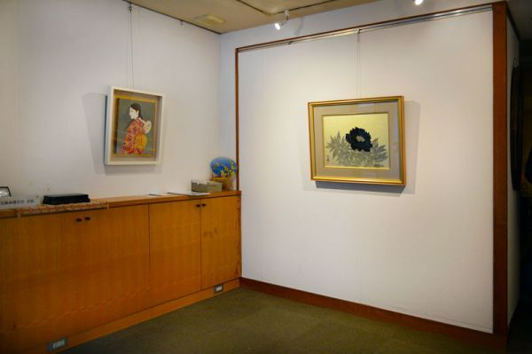 View of Kyouseido gallery 1