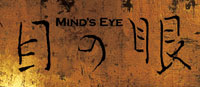 Mind's Eye 'Menome'