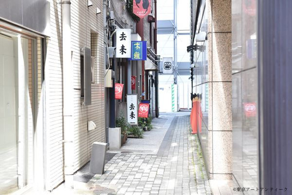 Galleries in the alley of Kyobashi