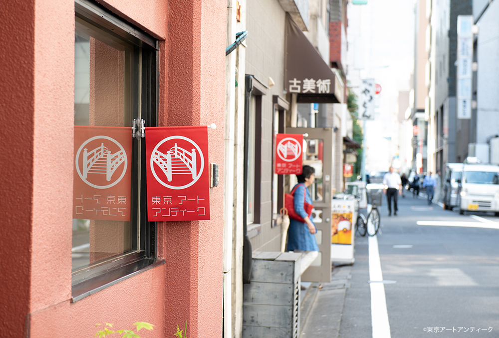 The district of Kyobashi area where small antiquary shops and galleries gather.