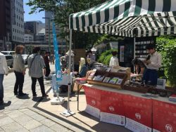 View of the information booth at the ART & CRAFT MARKET at TOKYO SQUARE GARDEN