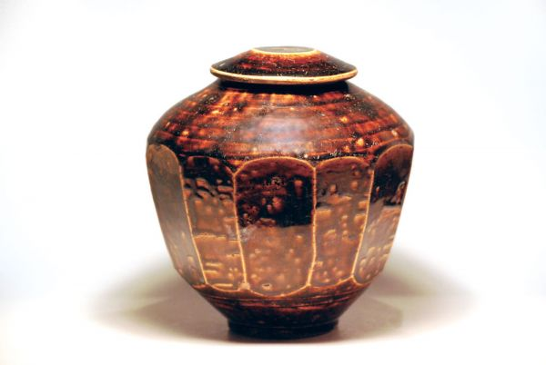 Jeseon Jar : Charity Auction