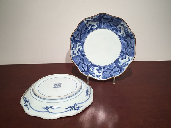 Charity Auction: Kakiemon Pair of Dish