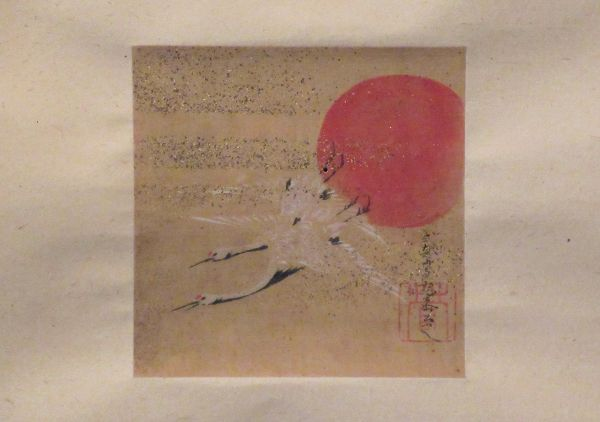 The Birds in Japanese Art