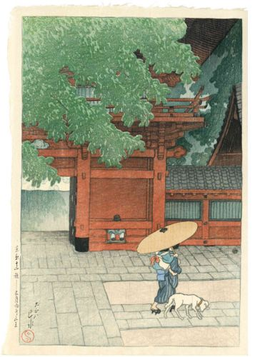 Kawase Hasui Wood Block Print Exhibition