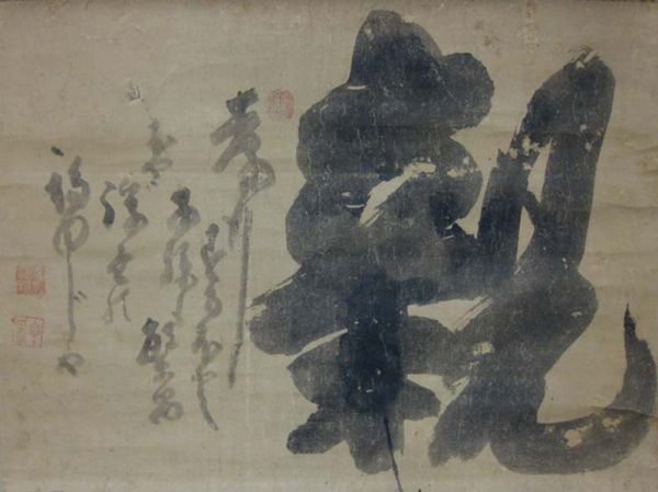 Zen paintings of HAKUIN
