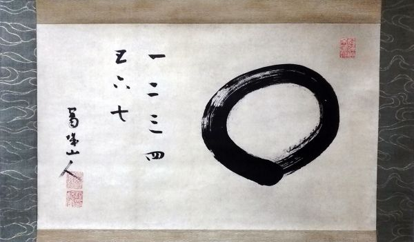 Zen paintings