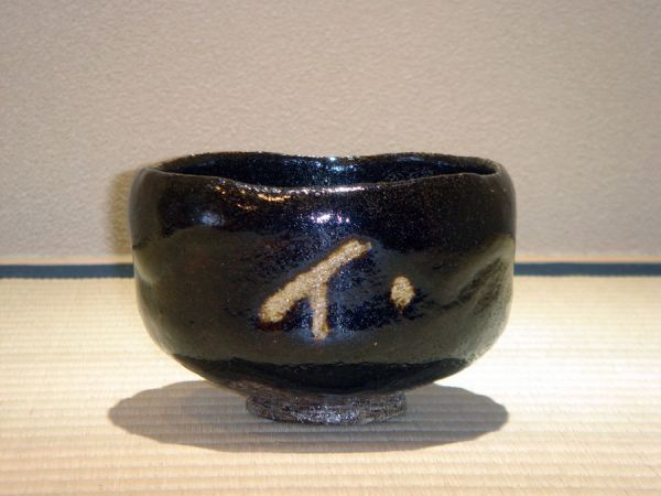 Tea Ceremony Bowls
