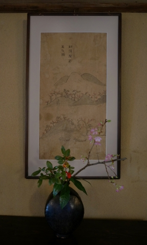"""Flowers"" & ""Memory of Rihaku"""